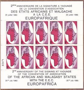 Cameroun 420-21 MNH 1965 2nd Anniversary Economic Agreement Africa 2 Diff Sheets