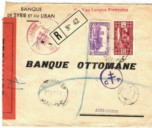 SYRIA & LEBANON BANK WW2 Cover Registered Censor EGYPT Alexandria 1941 FC165