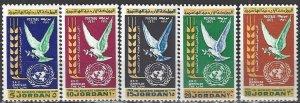Jordan  694-8  MNH  United Nations 25th Anniversary