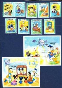BHUTAN - #397-407 - VF MNH set & S/S - History of Communications - 1984