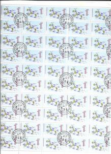 Uganda Stamp Sheets #125