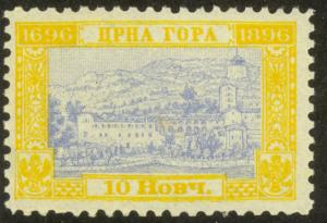 MONTENEGRO 1896 10n DYNASTY Anniversary Issue P. 10 1/2 Sc 49 MLH
