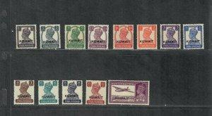 Kuwait Sc#59-71 M/NH/VF, Cv. $110