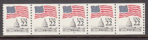 USA PNC SC# 2115 FLAG OVER CAPITOL $0.22c PL# 10 WIDE - WATER ACTIVATED PNC5 MNH
