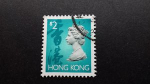 Hong Kong 1992 Queen Elizabeth II Used