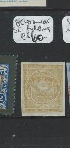 ECUADOR (P1906B)  SC1  FULL MOG