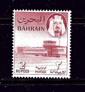 Bahrain 138 MLH 1964 Bahrain Airport