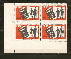 Chile 429 Book & Young People Block of 4 MNH