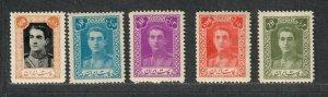 Iran Sc#892, 4, 7, 9, 900 M/LH/F, 899 Gum Loss, 900 Gum Crease, Cv. $290