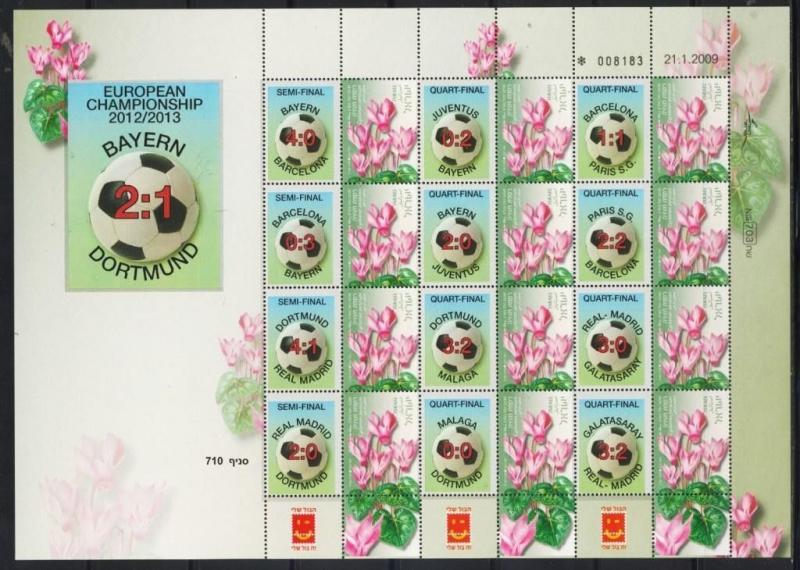 ISRAEL STAMPS 2013 FOOTBALL SOCCER EUROPEAN CHAMPIONSHIP GERMANY BAYREN SHEET