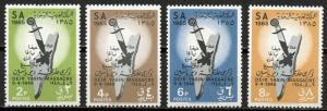 SAUDI ARABIA SCOTT# 373/76  MINT NH--SCOTT VALUE $19.25