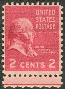 MALACK 806 F/VF OG NH, DOUBLE PAPER,  nice and fresh w7060