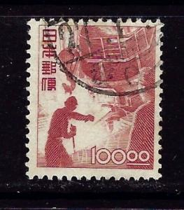 Japan 435 Used 1949 Issue