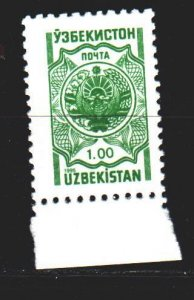Uzbekistan. 1993. 25 of the series. Coat of arms of Uzbekistan. MNH.
