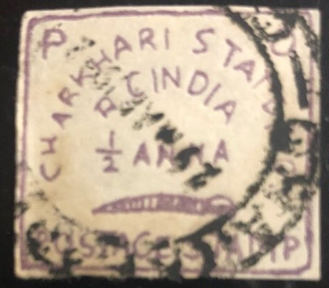 India Native Feudatory States Charkhari Scott#5 Used F/VF Cat. $2.25