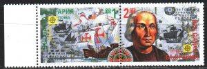 Bulgaria. 1992. 3982-83. Sailboat, Columbus, Europe-Sept. MNH.