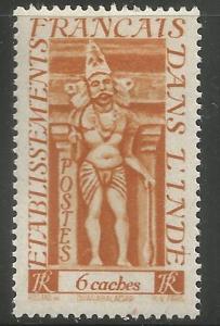 FRENCH INDIA  215  MINT HINGED, HINGE REMNANT,  DVARABALAGAR
