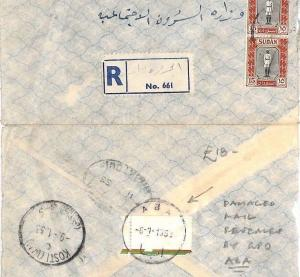 AT95 SUDAN  1955 INTERRUPTED MAIL Damaged Registered Cover Resealed *ABA*