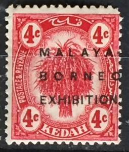 Malaya Borneo Exhibition opt Kedah 1922 Definitives 4c MH shifted print No-Stop
