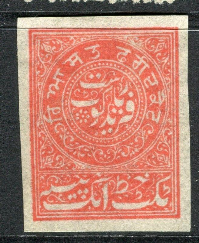 INDIA FARIDKOT 1880s-90s classic reprinted Imperf issue Mint hinged,  red