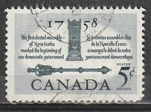 #382 Canada Used