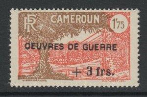Cameroun, Scott B8 (Yvert 234), Tropicalized OG