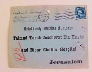 PALESTINE  JERUSALEM B/S 1922 FROM NY TO HAYIM & BICUR CHOLIM HOSPITAL 1922