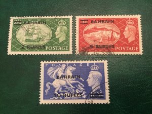 ICOLLECTZONE Bahrain 78-80 VF used