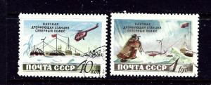 Russia 1765-66 CTO 1955 issues