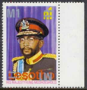 Lesotho Scott # 311 MNH Inverted / Double surcharge