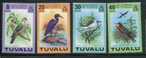 Tuvalu #73-6 MNH