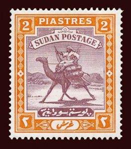SUDAN Scott #43 (SG 44) 1927 Camel Post unused small HR small pencil notation