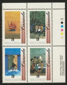 Canada 1329a TR Plate Block MNH Arrival of Ukrainians