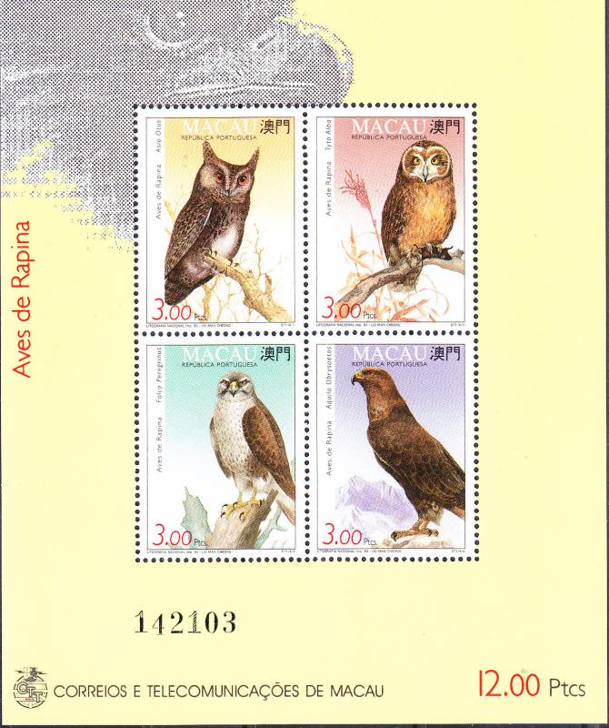 Macao 1993 Birds Owls Sheet  VF/NH(**)  Nr.702b