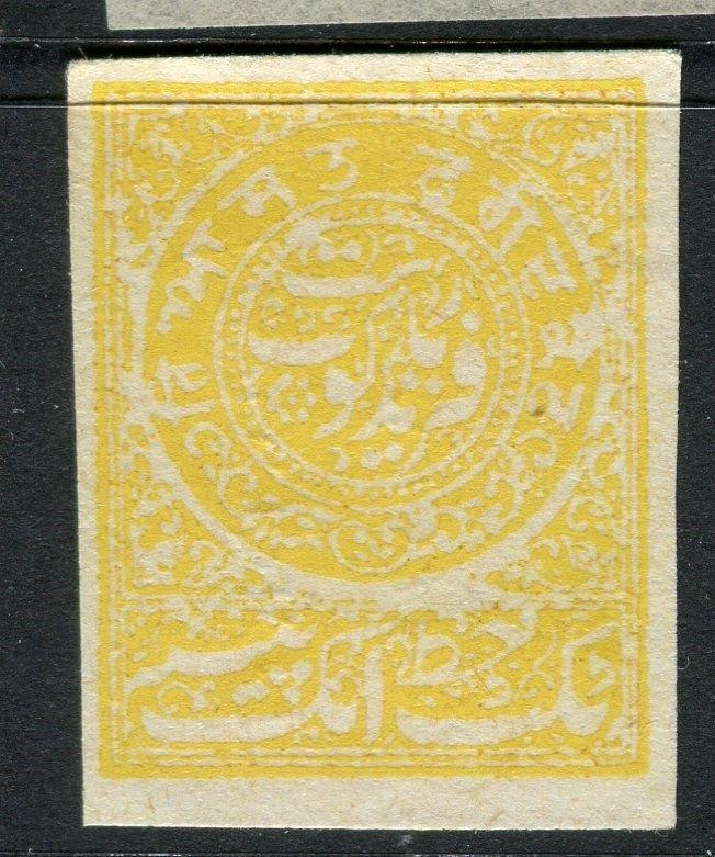 INDIA FARIDKOT 1880s-90s classic reprinted Imperf issue Mint hinged,  yellow