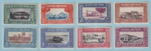 SUDAN C35 - C42  AIRMAILS MINT NEVER HINGED OG ** NO FAULTS EXTRA FINE! - Y302
