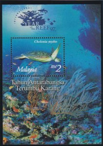 Malaysia # 641, International Year of the Coral Reef, NH, 1/2 Cat.