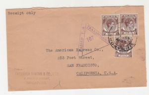 STRAITS SETTLEMENTS, 1941 censored cover to USA, KGVI 5c. Brown (3).