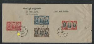 SARAWAK (P0806B) 1946 CENTENARY SET ON FDC