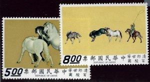 Republic of China Scott #1664-1665 MNH VF SCV$21.25....Bid to win!