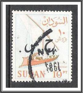 Sudan #O72a Official Used