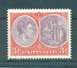 St. Kitts & Nevis sc# 84 mh cat value $2.75