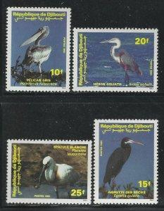 Djibouti 1991 Aquatic Birds set Sc# 676-79 NH