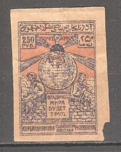 Soviet Azerbaijan 1922, 250 Rubles,Sc 23,VF MH*