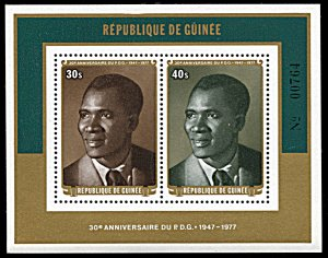 Guinea 743a, MNH, 30th Anniversary Democratic Party of Guinea souvenir sheet