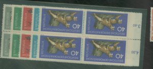 German DDR #471-5 MINT Blocks F-VF OG NH Cat $45
