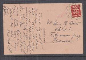 ESTONIA, 1928 ppc., 5s. KOSE