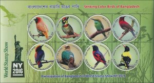 Bangladesh 2016 Sc 851 Birds Color
