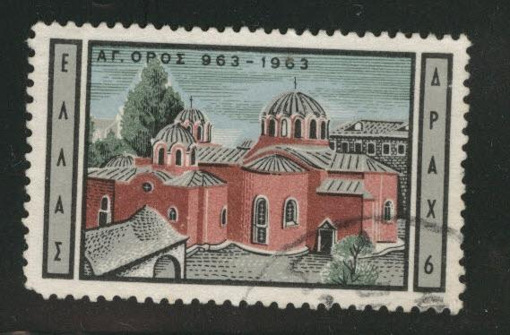 GREECE Scott 777 used 1963 stamp