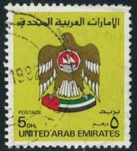United Arab Emirates Scott 154 Used.